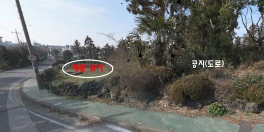 안덕중학교인근 주거지역 사진정보
