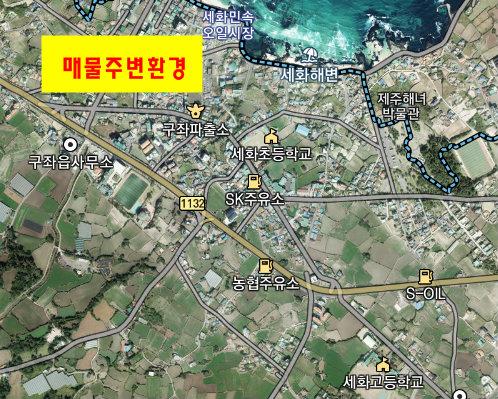 구좌읍 하도리 마을중심가 단독주택지 사진정보