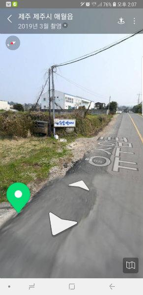 유수암원형마을인근대지매매 사진정보